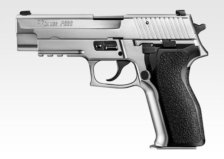 Tokyo Marui Sig Sauer P226 E2 Stainless Steel GBB Pistol