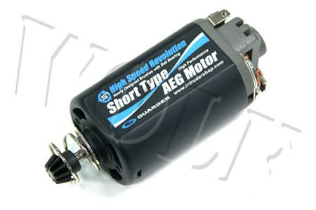 Guarder High Speed Revolution Short Type Motor