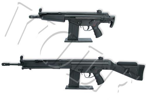 King Arms Display Stand for AEG - G3
