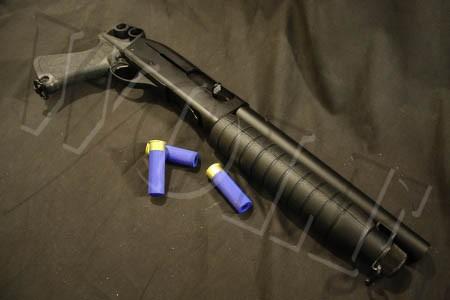 z Maruzen M1100 Defender II Shotgun
