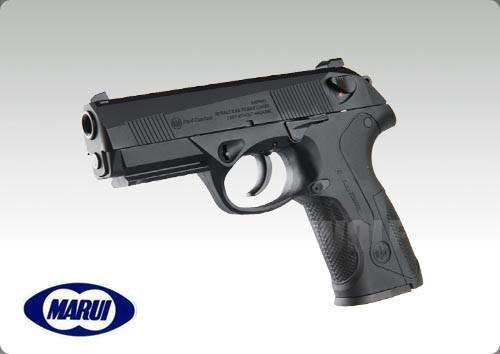 Tokyo Marui Beretta Px4 GBB Pistol