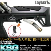 LayLax Tokyo Marui KSG Airsoft Gas Shotgun Extended Mag Magazine Release