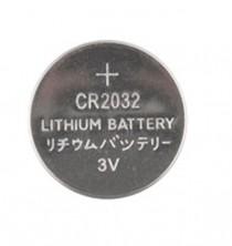 Nuprol CR2032 Battery