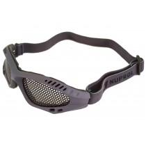 Nuprol SHADES Mesh Eye Protection Grey