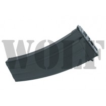 King Arms Galil Hicap Magazine 400rd