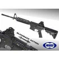 Tokyo Marui M4A1 SOPMOD Carbine Next Gen AEG