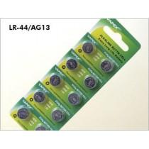 Vapex AG13 (LR44 357 A76 L1154) 1.5V Alkaline Button Coin Cell Battery Pack of 2