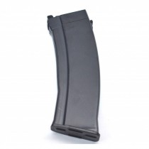 GHK GK74/105 5.45x39mm 40 rnd CO2 GBB Magazine (Black)