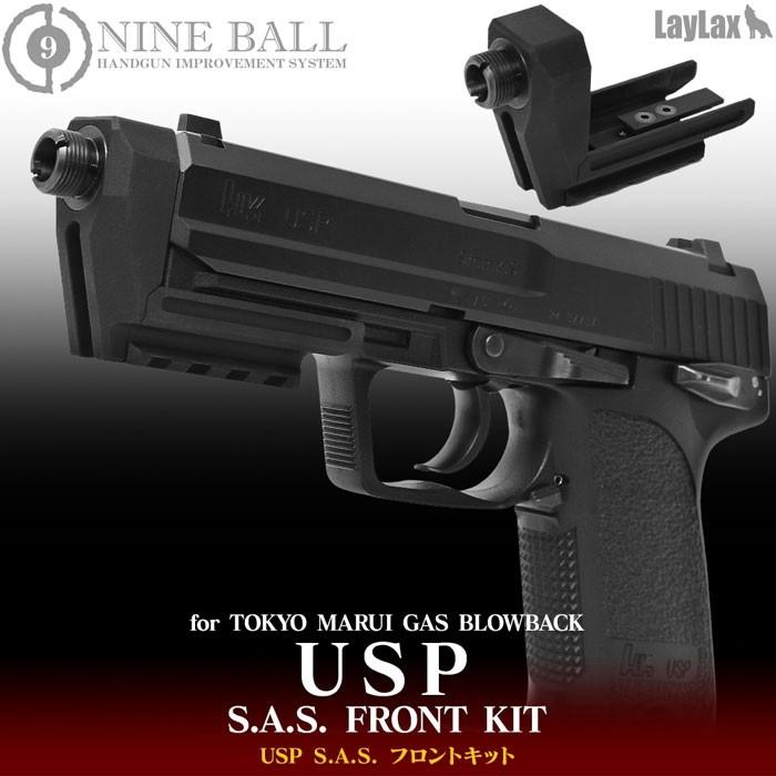 NINE BALL SAS Front Kit For Tokyo Marui Full Size Gas Blowback USP