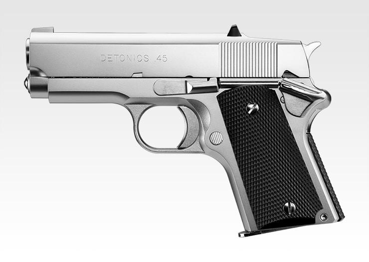 Tokyo Marui Detonics .45 Combat Master Stainless GBB Pistol
