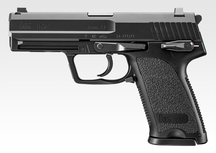 Tokyo Marui H&K USP Full Size GBB Pistol