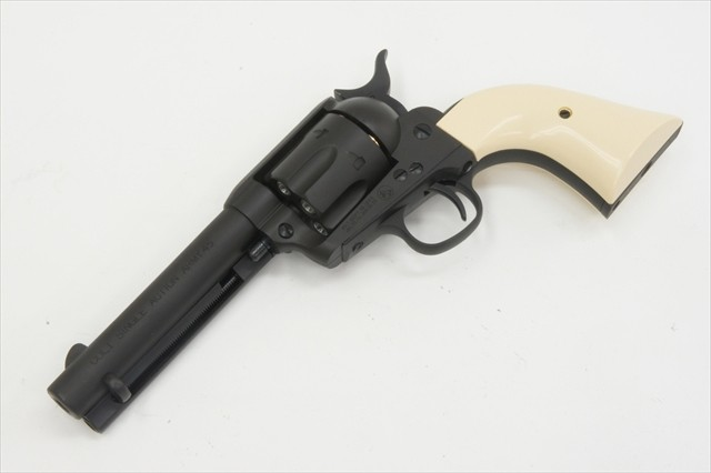 Marushin Colt SAA .45 Peacemaker 6mm Black HW