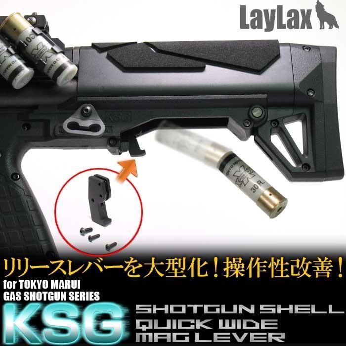 LayLax Tokyo Marui KSG Airsoft Gas Shotgun Extended Mag Magazine Release