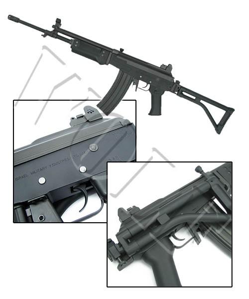King Arms Galil AR Rifle AEG
