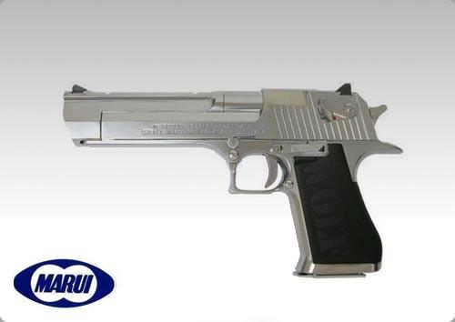 Tokyo Marui Desert Eagle .50AE Chrome Stainless GBB Pistol