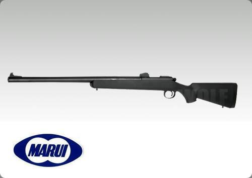 Tokyo Marui VSR-10 Pro Sniper Version Spring Sniper Rifle