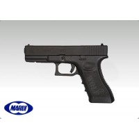 Tokyo Marui Glock 17 GBB Pistol Airsoft