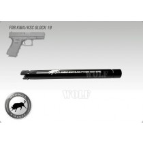 Madbull Black Python 6.03mm Inner Barrel for KSC G19
