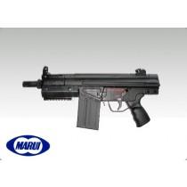 Tokyo Marui G3 SAS AEG Rifle