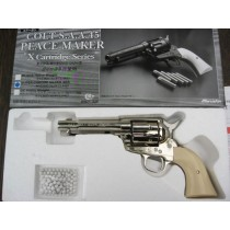 Marushin Colt SAA .45 Peacemaker 6mm Silver HW