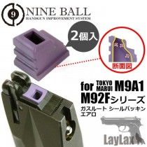 NINE BALL M9A1/M92F Gas Route Seal Packing Aero (2 pieces)