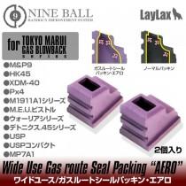NINE BALL Marui Wide Use / Gas Route Seal Packing Aero (2 pack)