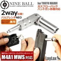 NINE BALL Valve Wrench