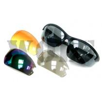 Guarder G-C3 Polycarbonate Sport Glasses - 2007 Version