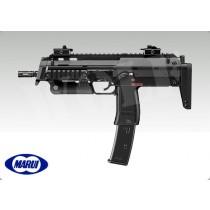 Tokyo Marui MP7A1 GBB PDW
