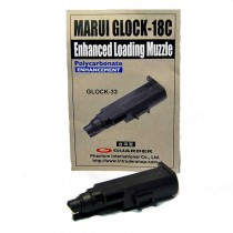 Guarder Enhanced Loading Muzzle Set - TM G18C