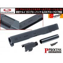 Guarder Aluminum Slide & Steel Barrel Set - TM G17 (2012 Black)