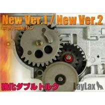 PROMETHEUS EG Next Gen Ver 1/2 Standard Hard Gears
