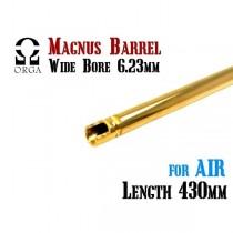 ORGA Magnus Barrel 6.23mm Widebore VSR-10 - 430mm