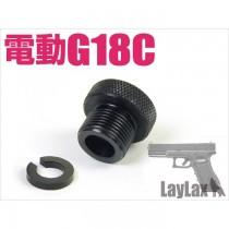 NINE BALL Marui G18C AEP/M93R Silencer Adaptor